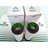 进口寿力02250155-709油滤芯