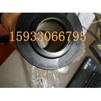 现货销售R928044456博世力士乐泵液压滤芯稀油站滤芯