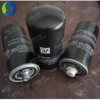 供应ZF变速箱液压滤芯NR.0750.131.053