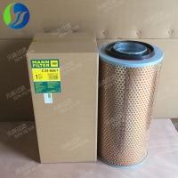 供应曼牌C24650/1空气滤芯C24650/1