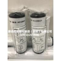 厂家批发莱宝真空泵滤芯71417300