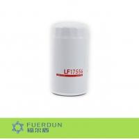 福尔盾  机油滤清器 LF17556