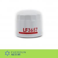 福尔盾  机油滤清器 LF3657