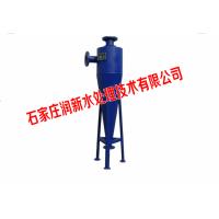 厂家直销 旋流除砂器 价格优惠