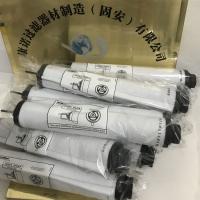 厂家批发德国莱宝真空泵滤芯油雾滤芯进气滤芯