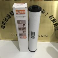 厂家供应普旭真空泵滤芯0532140159