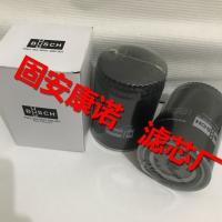 厂家供应普旭真空泵滤芯油滤芯0531000001
