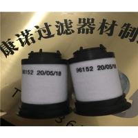 VCE40里其乐真空泵滤芯 里其乐真空泵滤芯731400