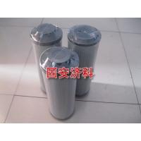 大量供应2600R040W/HC滤芯【济科】