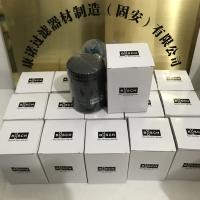 【普旭真空泵滤芯0531000002】_原装品质真空泵滤芯