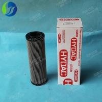供应贺德克0250DN025W/HC液压滤芯