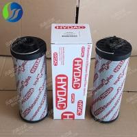 供应贺德克0550R010BN4HC液压滤芯