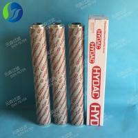 供应贺德克1500D010BN4HC液压滤芯