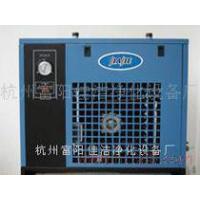 二氧化碳冷干机 CO2化碳冷干机杭州佳洁