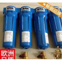 压缩空气油水分离器齐全杭州佳洁
