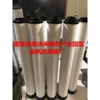 派克滤芯QU-25-10