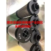 派克滤芯QU-360-85