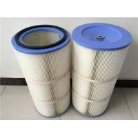 【优质】圆形DDA粉末回收滤筒-除尘滤筒厂家