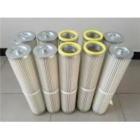 【优质】涂装线滤筒-除尘滤芯厂家