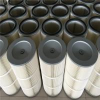 【优质】抛丸机滤筒-除尘滤芯厂家
