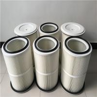 【优质】钻机集尘器滤筒-除尘滤芯厂家