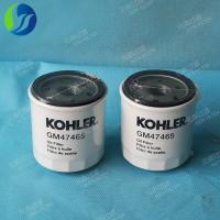 供应科勒GM47465机油滤芯