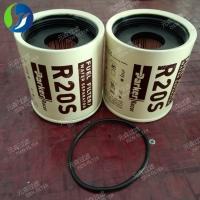 派克R20S油水分离滤芯R20S