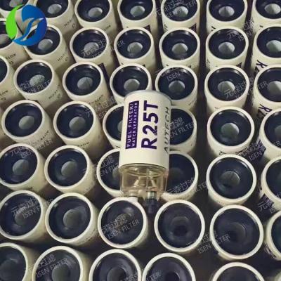 英格索兰39911631液压滤芯39911631