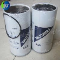 派克R160T油水分离滤芯R160T