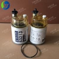派克S3213油水分离滤芯S3213
