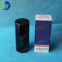 三菱37540-11100机油滤芯37540-11100