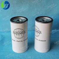 维特根01292404油水分离滤芯01292404