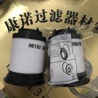 里其乐真空泵滤芯【731468-0000】原装品质型号齐全