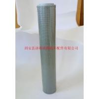 黎明滤芯RFA-630*10F-Y价格【济科】