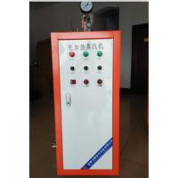 供应纯蒸汽机 免检电热蒸汽锅炉