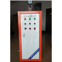 淄博鹏勃环保供应电代煤专用电热蒸汽发生器
