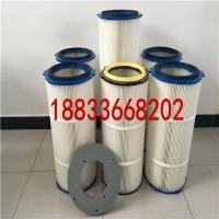 3266覆膜滤筒 聚酯纤维滤芯 3566滤筒 可定做厂家直销
