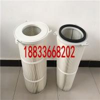 工业除尘聚酯纤维滤筒350*1000 除尘器专用空气滤筒