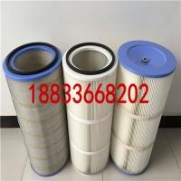 【金帆过滤】直供工业设备除尘滤芯 聚酯纤维PET粉尘回收滤筒