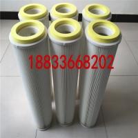 供应除尘滤芯 粉尘滤筒 空气滤芯 粉末回收滤芯 工业除尘滤芯