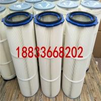 供应工业覆膜聚酯长纤维K3266除尘滤芯 替代除尘器滤筒