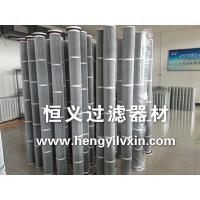 覆膜防静电除尘滤芯厂家直销供应价格【恒义】