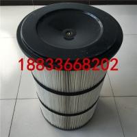 喷粉房粉末回收3266/3566除尘滤筒 粉末喷涂空气滤芯