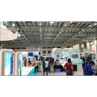 2019年中东油气及石化(炼化)工程装备贸易展