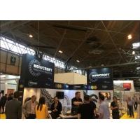 2020年4月英国工业博览会