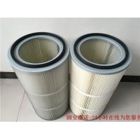 防静电除尘滤芯-3260防静电除尘滤芯-除尘滤芯生产厂家