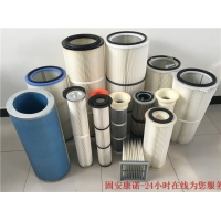 自洁式空气除尘滤芯-自洁式空气除尘滤筒-除尘滤芯滤筒厂家