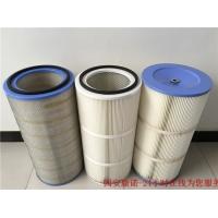 滤筒-空气除尘滤筒-自洁式空气除尘滤筒专业制造厂