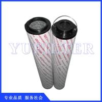 贺德克2600R005BN4H液压油滤芯