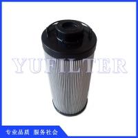 2600R001BN/HC-KB贺德克液压油滤芯